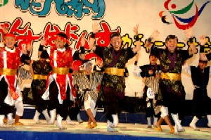 The Hagoromo kachaashi