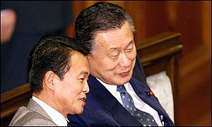 Aso Taro (L) and Mori Yoshiro (R)