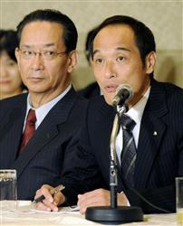 Kitagawa M. (L) and Higashikokubaru H. (R)