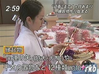 dazaifu-tv