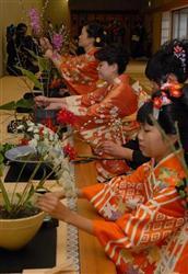 first-ikebana