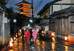 kyoto-andon