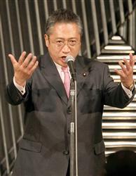 Watanabe Yoshimi