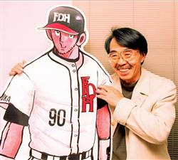 L-R: Kageura, Mizushima
