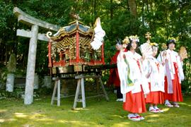 Kakimoto Festival