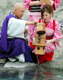 Tokko no yu