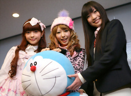 L-R: Misako-chan, Yu-chan, Shizuka-chan
