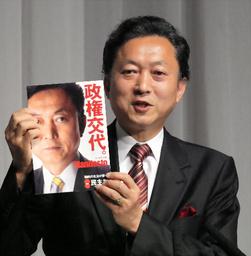 Naoki inose wife sexual dysfunction