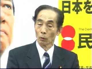 Koshi'ishi Azuma