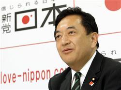 Tanaka Yasuo