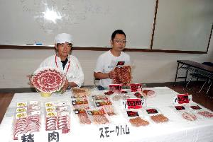 wild boar sausage