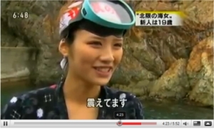 Omukai Chisaki
