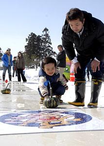 kabocha curling
