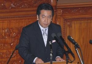 Edano Yukio