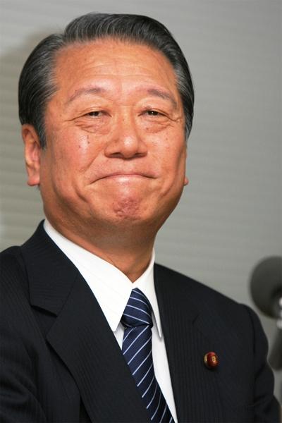Goshi hosono wife sexual dysfunction